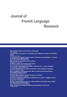 Recherches en langue française